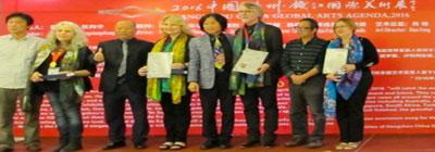 G20-Summit-Exhibition-Hangzhou-China-2016-Peteris-Ciemitis-Jillian-Ciemitis